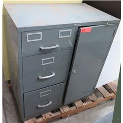 Tower Gray Metal Organizer Shelf w/ 3 Drawers & Side Doors