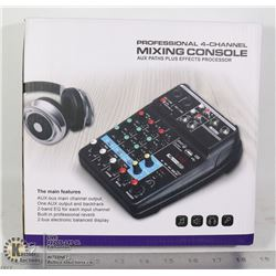 PROFESSIONAL 4 CHANNEL MIXING CONSOLE