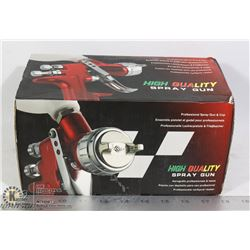 PROFESSIONAL SPRAY GUN AND CUP
