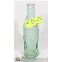 1950'S VINTAGE GREEN GLASS COCA COLA BOTTLE 8OZ