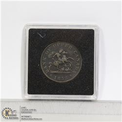 1852 BANK OF UPPER CANADA 1/2 PENNY COIN