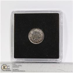 1914 GEORGE V CANADA SILVER 5 CENT COIN