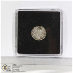 GREAT BRITAIN VICTORIAN SILVER 3 PENCE COIN 1883
