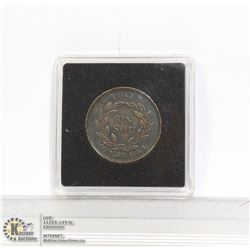 C.1812 MONTREAL 1 SOU (1/2 PENNY) COIN