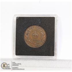 1929 HIGH GRADE NEWFOUNDLAND LARGE CENT COIN