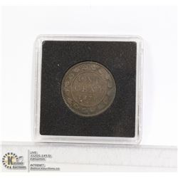 1876H VICTORIAN CANADA LARGE CENT COIN