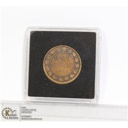 1859 VICTORIAN CANADA LARGE CENT COIN