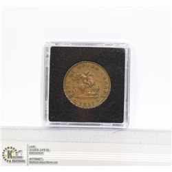 1857 UPPER CANADA 1/2 CENT COIN
