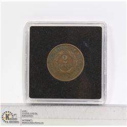 USA 1866 2 CENT COIN. SCARCE DENOM, HIGH GRADE