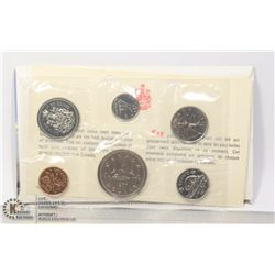 1977 CANADIAN 6 COIN PROOF LIKE SET WITH PAPERWORK