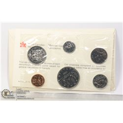 1980 CANADIAN 6 COIN PROOF LIKE SET WITH PAPERWORK
