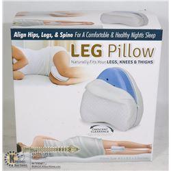 NEW LEG PILLOW: ALIGNS HIPS, LEGS, & SPINE