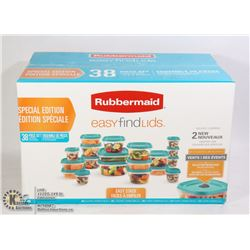 NEW 38PC RUBBERMAID EASY STACK SET