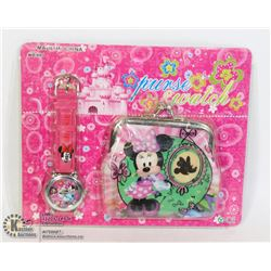 CHILD'S MINNIE MOUSE WATCH AND WALLET SET NEW