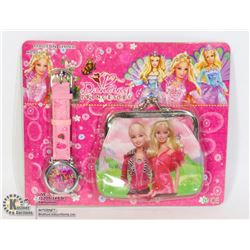 CHILD'S PRINCESS WATCH AND WALLET SET NEW