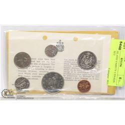 1968 NO ISLAND VARIETY CANADA PL COIN SET