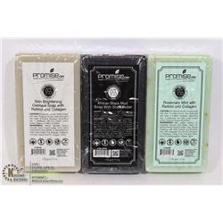 3 ASSORTED BARS OF PROMISE CBD BAR SOAP