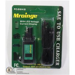 MROINGE SAE TO USB CHARGER