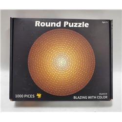 1000 PIECE ROUND PUZZLE GOLD SPHERE BLAZING WITH