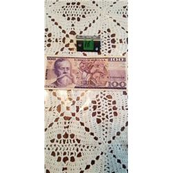 1981 mexico 100 pesos nte