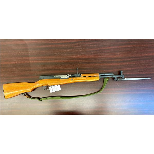 """Used Noriinco SKS 7.62X39mm 16"""" BBl No Mag AS IS"""