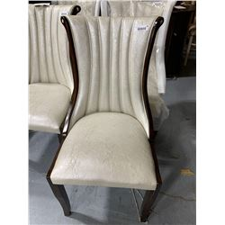 Swoop Back Textured Cream Upholstered Dining Chair