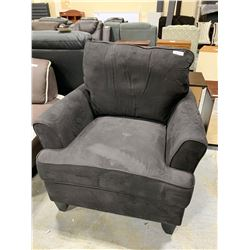 Microfiber Ultra Suede Gray Side Chair