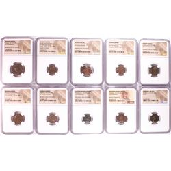 Lot of (10) Ancient Roman Empire Coins NGC Certified
