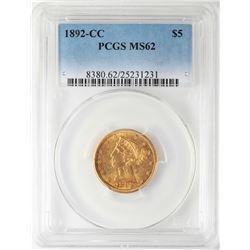 1892-CC $5 Liberty Head Half Eagle Gold Coin PCGS MS62