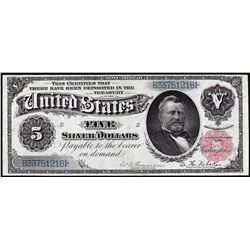 1886 $5 'Morgan Dollar Back' Silver Certificate Note