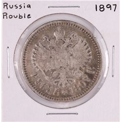1897 Russia Rouble Silver Coin