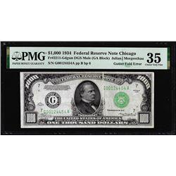 1934 $1,000 Federal Reserve Note Gutter Fold ERROR Fr.2211-G PMG Choice Very Fine 35
