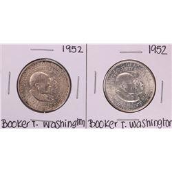 Lot of (2) 1952 Washington Carver Commemorative Half Dollar Coins