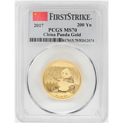 2017 China 200 Yuan Panda Gold Coin PCGS MS70 First Strike