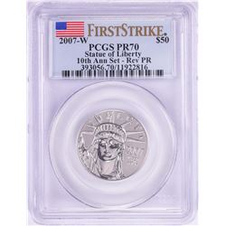 2007-W $50 Proof Platinum American Eagle Coin PCGS PR70 Reverse Proof First Strike
