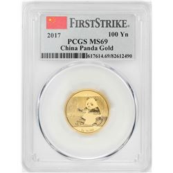 2017 China 100 Yuan Panda Gold Coin PCGS MS69 First Strike