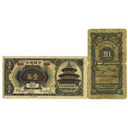China. Bank of China, 1918 and 1925  Shanghai Branch  Banknote Pair