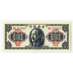 "Central Bank of China, 1945 (Issued in 1948) ""Gold Chin Yuan"" Contemporary Lithographic Counterfeit."