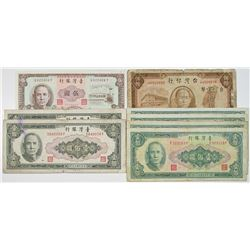 Bank of Taiwan. 1946-1961. Lot of 8 Issued Notes.