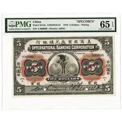 """International Banking Corp., 1910 """"Peking Branch"""" Specimen Banknote."""