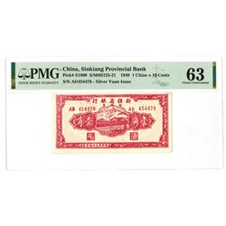 Sinkiang Provincial Bank, 1949 Issue Banknote and One of the Finest Known