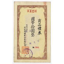 Tongji Department Store in Harbin, China, 1938 Manchukuo Gift Certificate-Coupon for 10 Yuan.