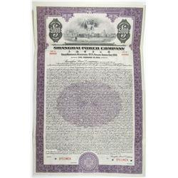 Shanghai Power Co. 1934 Specimen Bond