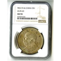 Republic Yuan Shih-kai Dollar Year 3 (1914) AU55 NGC,ÊKM-Y329, L&M-63.