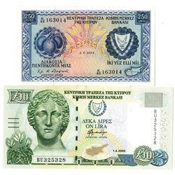 Kibris Merkez Bankasi, Pair of Issued Banknotes, 1974-2005