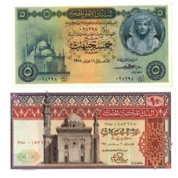 Central Bank of Egypt, 1958-1978, Pair of Issued Banknotes