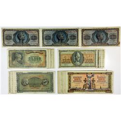 Bank of Greece. 1942-1944. Assortment of Issued Banknote  Lot of 38.