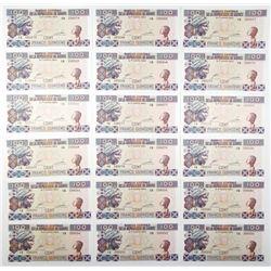 Banque Centrale de la Republique de Guinee, 1985, Group of 39 Issued notes.