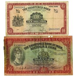 Chartered Bank of India, Australia & China, 1941 to 1960's Pair of Issued Banknotes