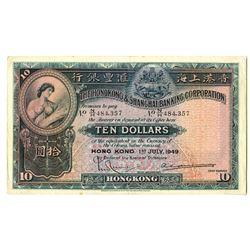 Hongkong and Shanghai Banking Corp., 1949 Issued Banknote